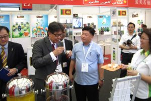 sial2015-06